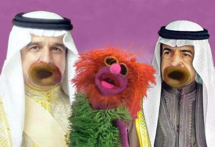 Bahrains kung Hamad bin Isa Al Khalifa begärde att få uppträda i showen tillsammans med premiärminister Khalifa bin Sulman al-Khalifa