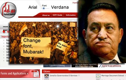 Mubarak har fått tänja på sina estetiska gränser för att blidka folket.