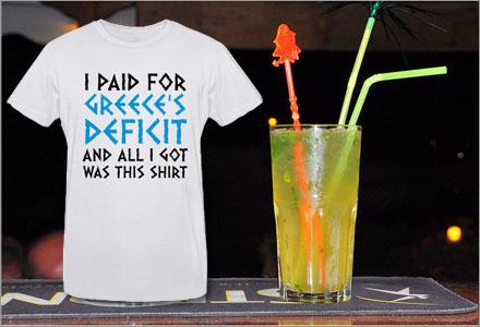 Cocktailbaren där Grekland skulle locka till sig en sexpartner och sedan anmäla händelsen.
