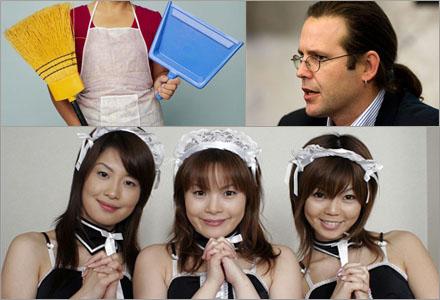 Japanska maids kommer nu även att omfattas av avdraget för hushållsnära tjänster.