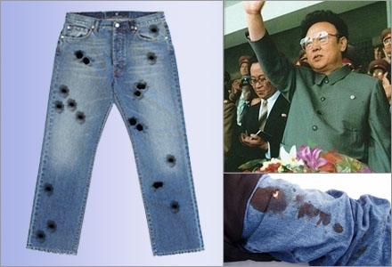 De nya jeansen går att få med kulhål från en AK47, garanterat autentiska rymningsjeans.