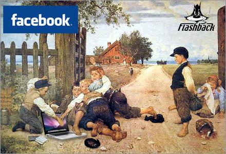Korkade människor på facebook trodde de hade chans på en gratis laptop.