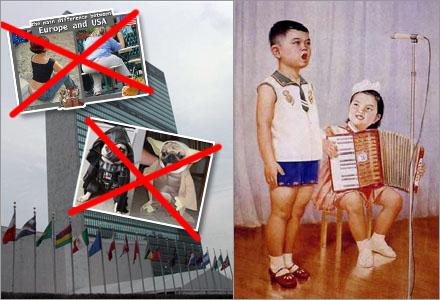 Nordkorea är ett av världens tråkigaste länder.