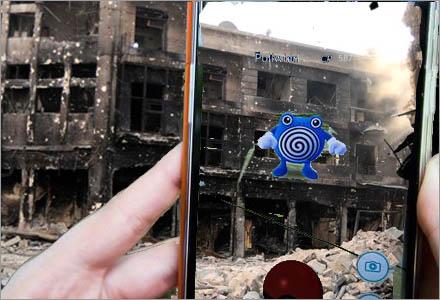 En rebell tog sig in på den regeringskontrollerade sidan för att fånga en sk Poliwhirl Pokémon.