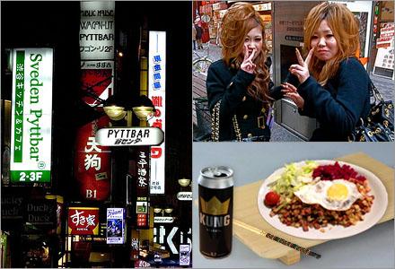 Svensk pyttipanna är en hit i Japan.