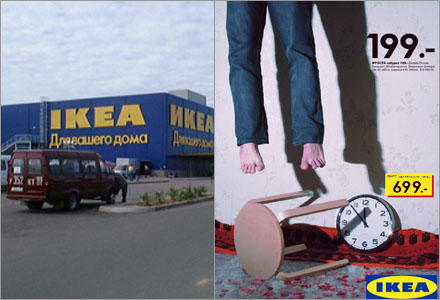 Den ryska IKEA-reklamen har väckt starka känslor i Sverige.