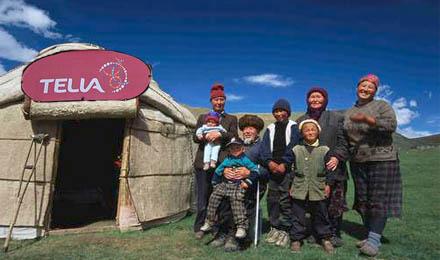 Supportcentret i Bishek är fortfarande öppet