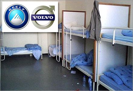 Geely insisterar på att alla anställda får gratis kost och logi i företagets sovsalar.